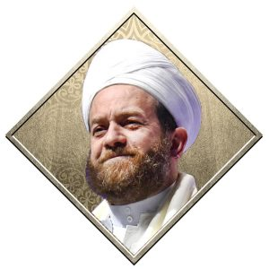Shaykh Muhammad Ninowy