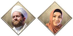 Shaykh Muhammad Ninowy / Ustadha Saara Sabbagh